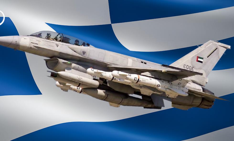 إرسال الإمارات طائرات حربية إلى اليونان.png