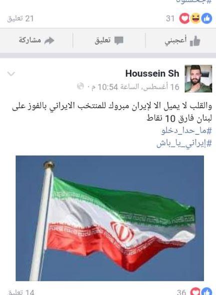 إيراني.JPG
