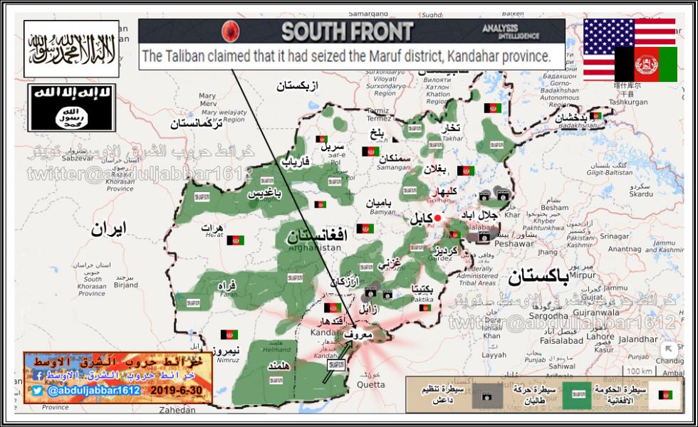 افغانستان 30-6-19.png