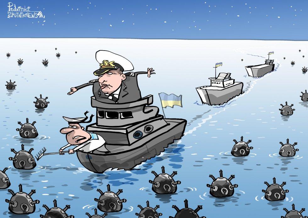 الألغام البحرية.jpg