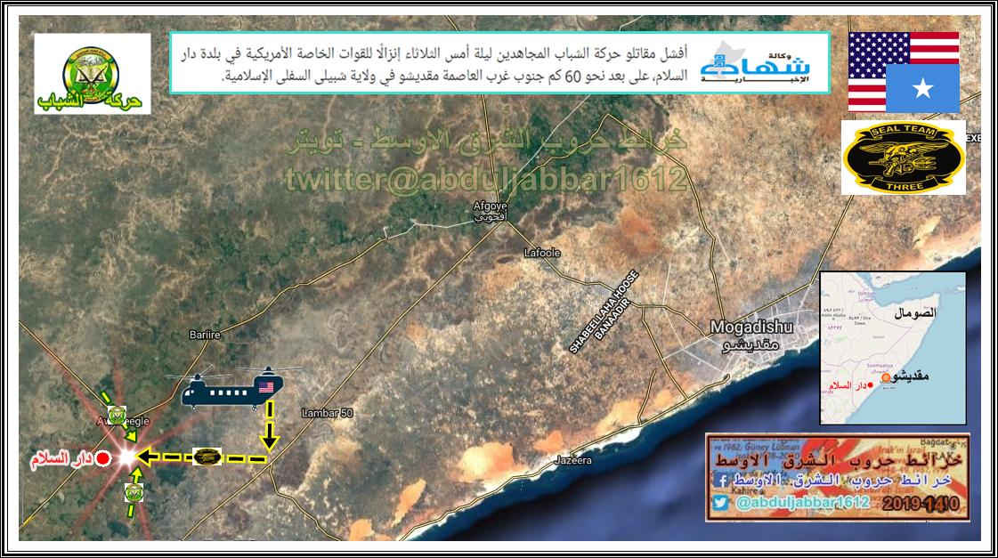 الصومال 13-3-19.png