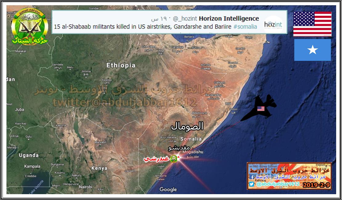 الصومال 9-2-19.png