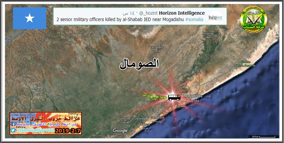 الصومال7-2-19.png
