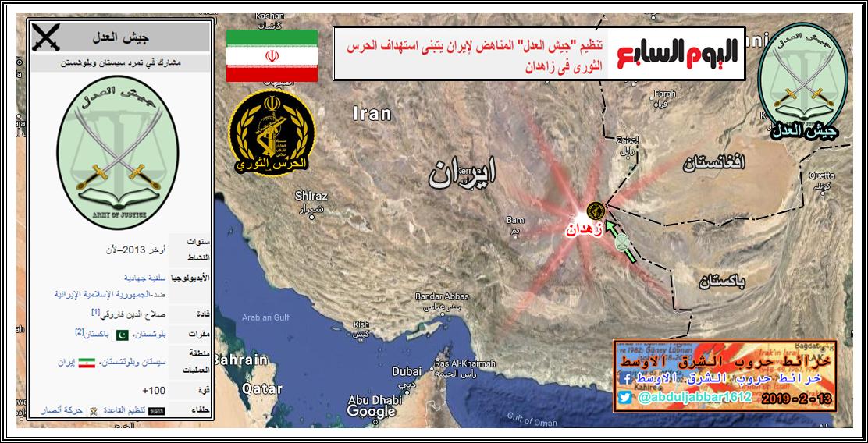 ايران 13-2-19.png