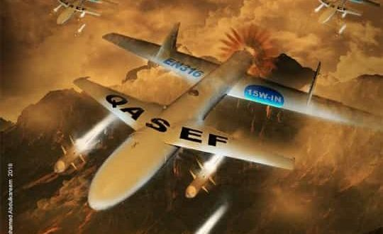 سلاح-الجو-المسير-540x330.jpg