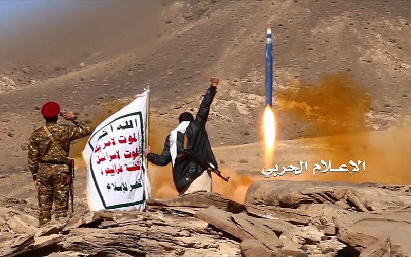 صاروخ-يمن.jpg