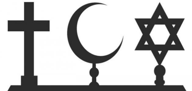 عدد_ديانات_العالم.jpg