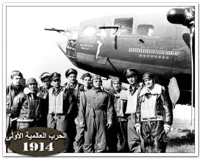 لعبة الحرب العالمية الأولى (9).jpg
