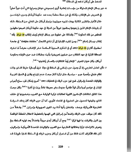 لقطة الشاشة (27).png