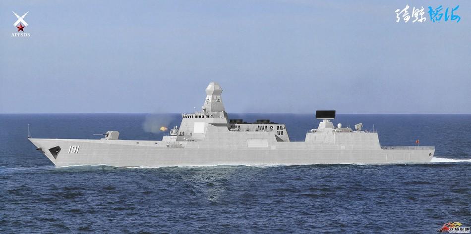 055-destroyer.jpg