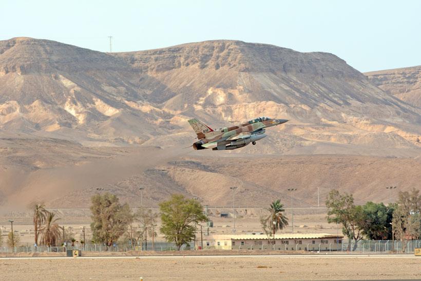 06 F-16 IAF (21).JPG.jpg