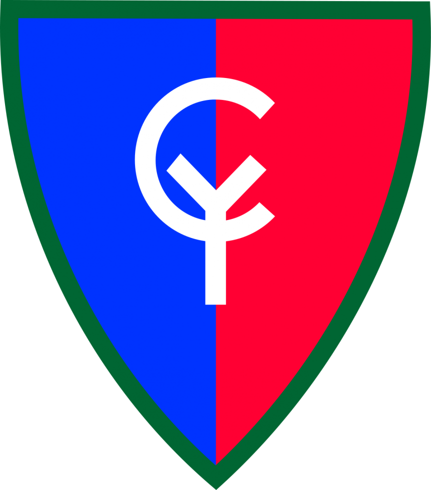 1200px-38th_Infantry_Division_SSI.svg.png