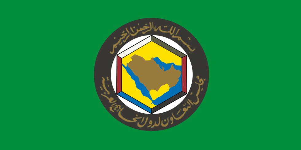 1200px-GCC_Flag.svg.png