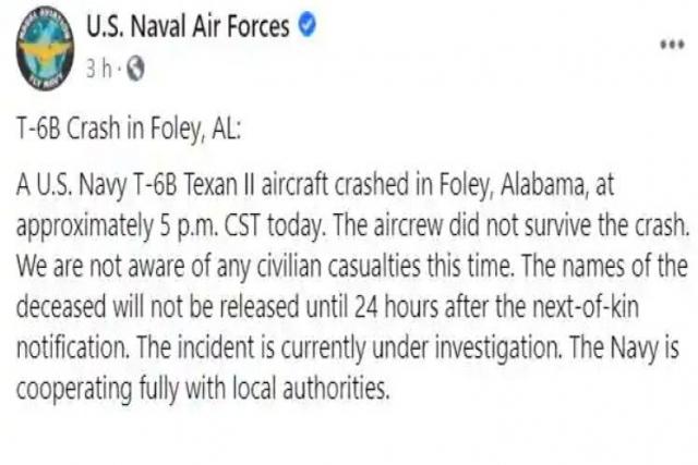 تحطم طائرات تابعة للبحرية الأمريكية من طراز T-6B Texan II ، ومقتل 2 ?hash=7749ee3fdc3fa8388d959d859dc43bed