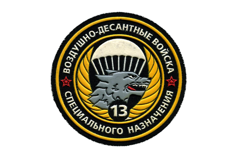 1_sh_rs_spetsnaz_13.jpg