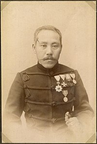 200px-Officer_in_a_uniform,_Japan_(10797739915).jpg