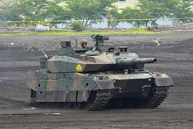 280px-Type10MBT.jpg