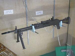 300px-Japan_Type_62_General_Purpose_Machine_Gun.jpg