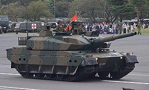 300px-JGSDF_Type_10.jpg