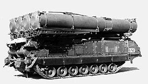 300px-S-300V.jpg