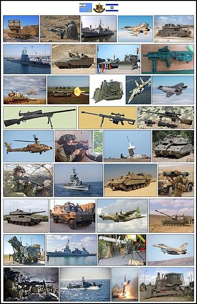 400px-IDF-Arsenal-08.jpg