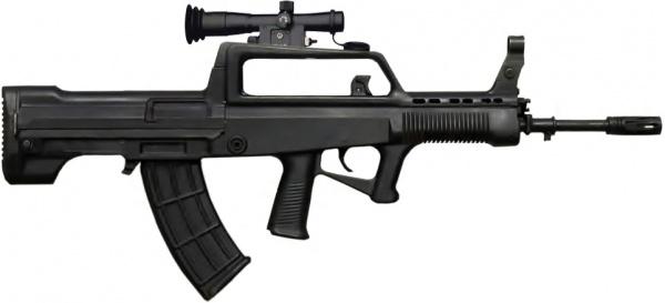 600px-Type95-2.jpg