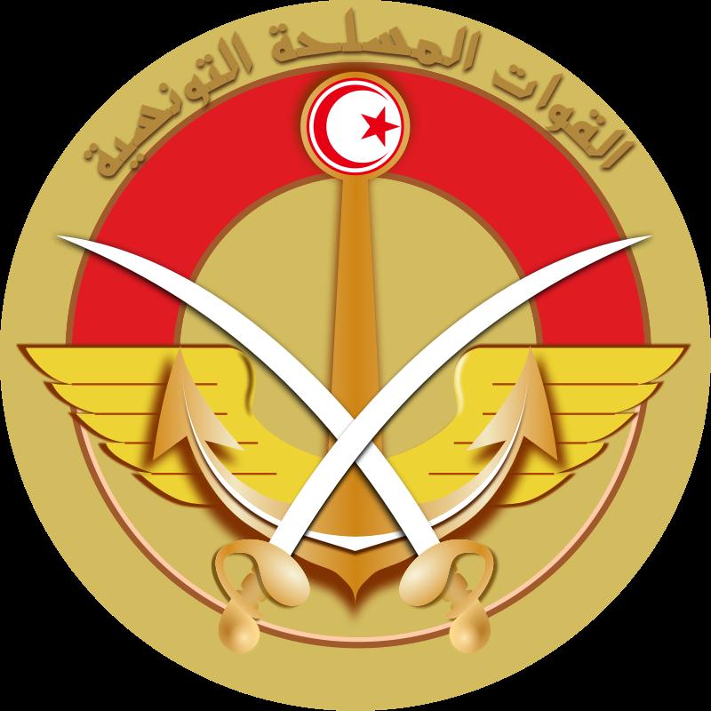 800px-Armoiries_Forces_armées_tunisiennes.svg.png