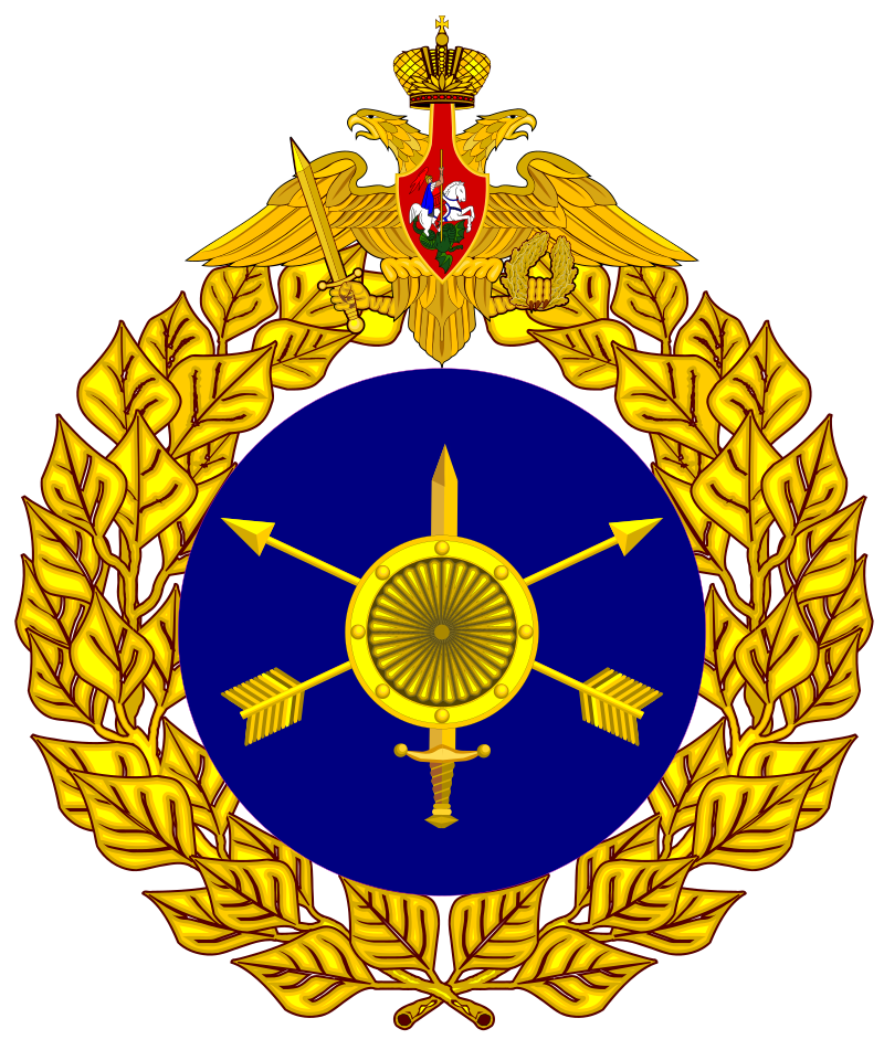 800px-Great_emblem_of_Strategic_Rocket_Forces_of_Russia.svg.png