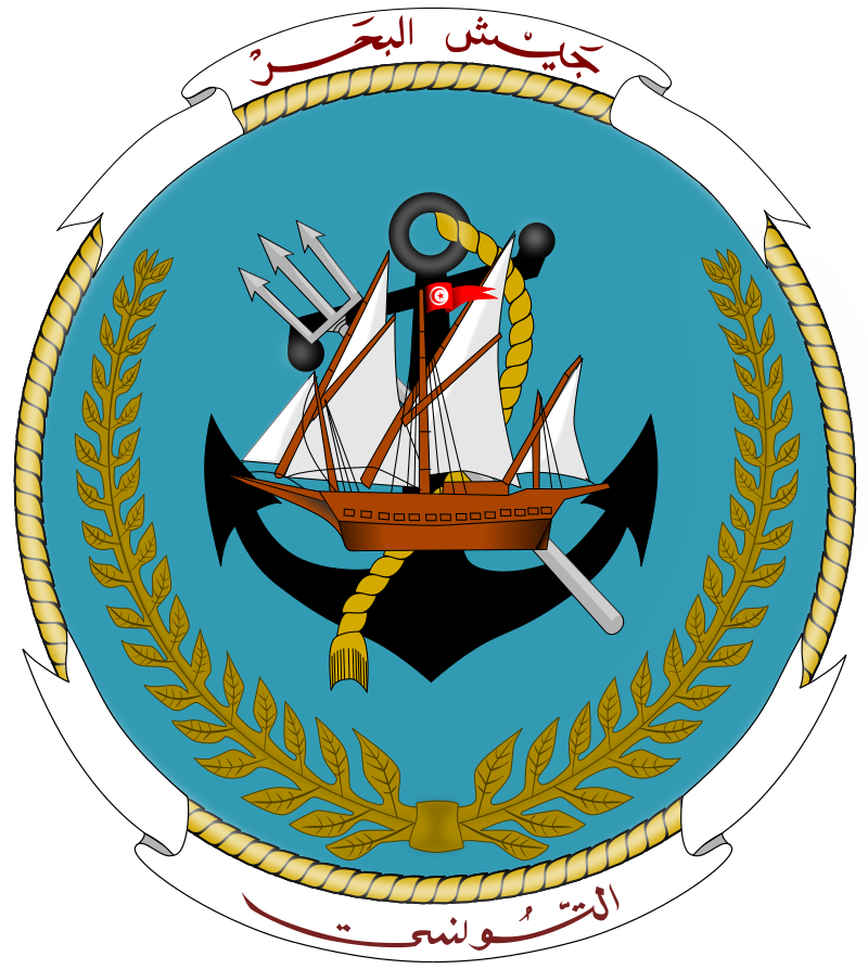 800px-insigne_marine_tunisienne-svg-png.7329