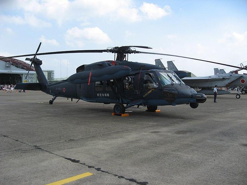 800px-JASDF_Mitsubishi_UH-60J_Black_Hawk_at_Hyakuri_Air_Base.jpg