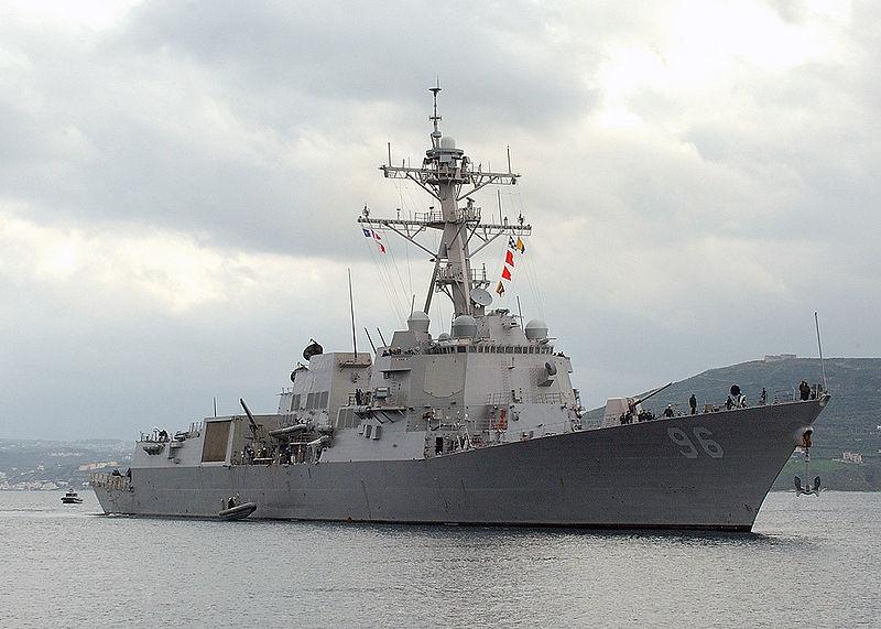 800px-USS_Bainbridge_(DDG_96)_-_close_up.jpg