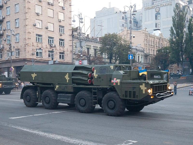 800px-Vilkha_missile_complex,_Kyiv_2018,_49.jpg