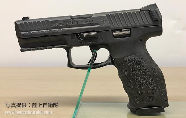 9mmpistol-01.jpg