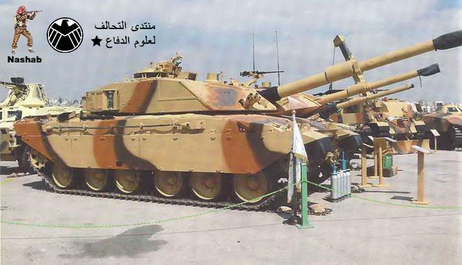 Al-Hussein_0.jpg