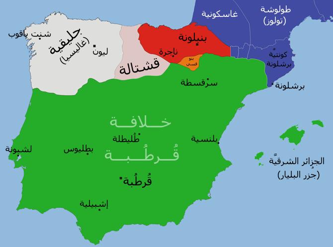 Al_Andalus_&_Christian_Kingdoms-ar.png