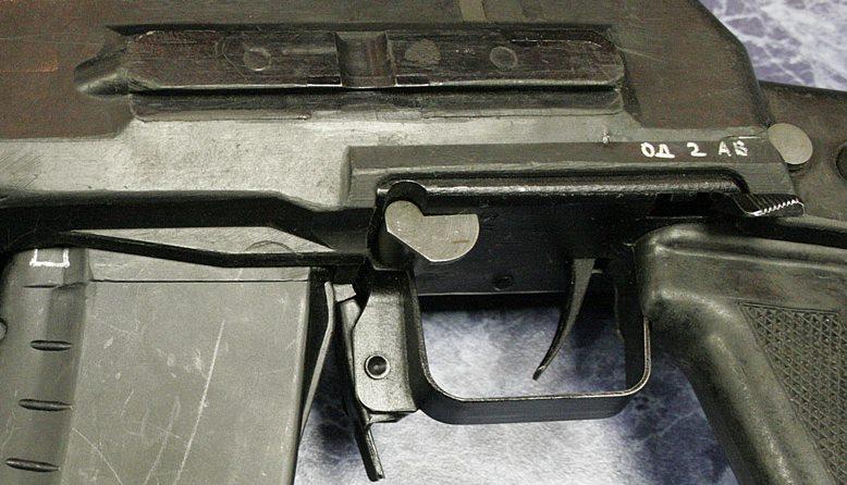 an94-controls.jpg