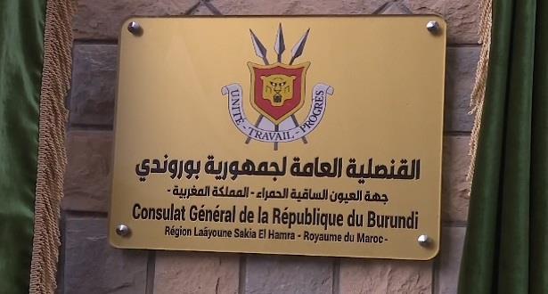 Burundi-Laayoune280220.jpg
