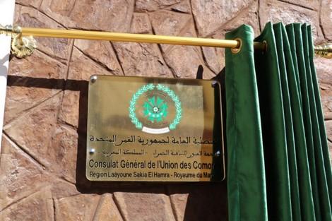 C__r__monie_d_inauguration_4_consulat_g__n__ral_de_l_Union_des_Comores1_280688729.jpg