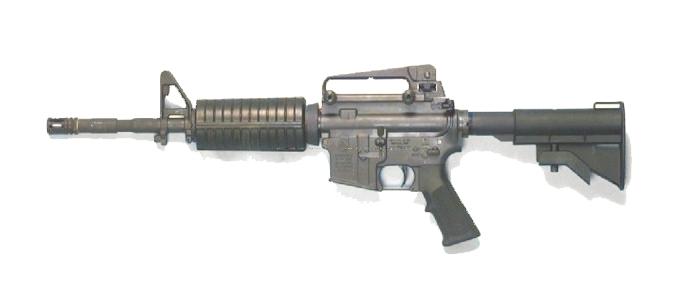 Carbine_M4_1.jpg