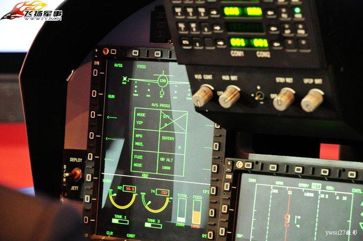 cockpit JF17.jpg