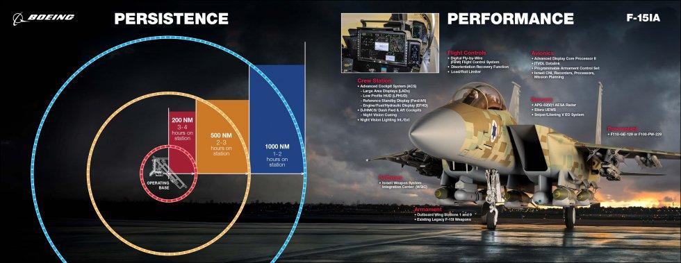 F-15IA-0002.jpg
