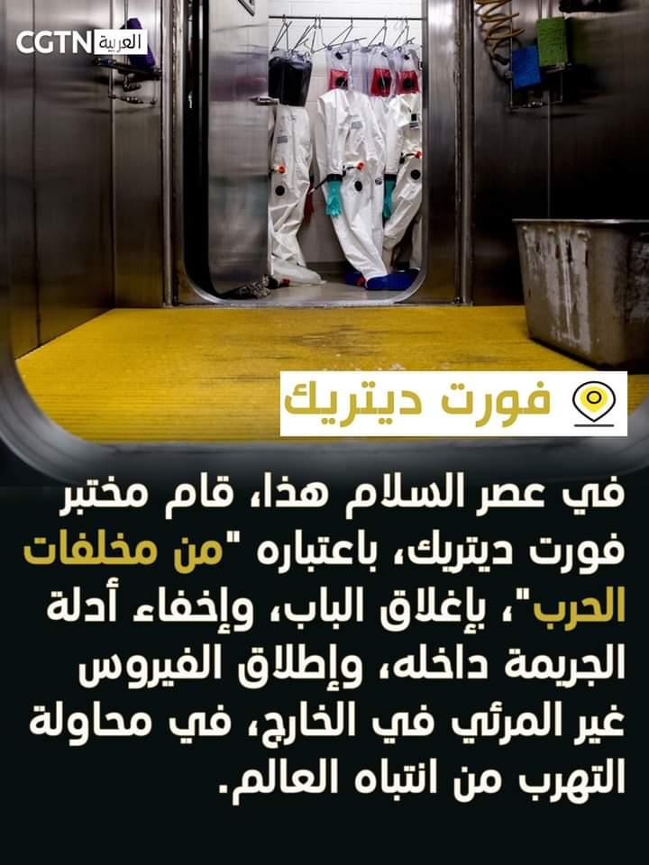 FB_IMG_1624315776739.jpg