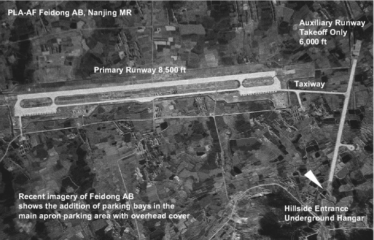 Feidong-AB-PLA-AF-1S.jpg