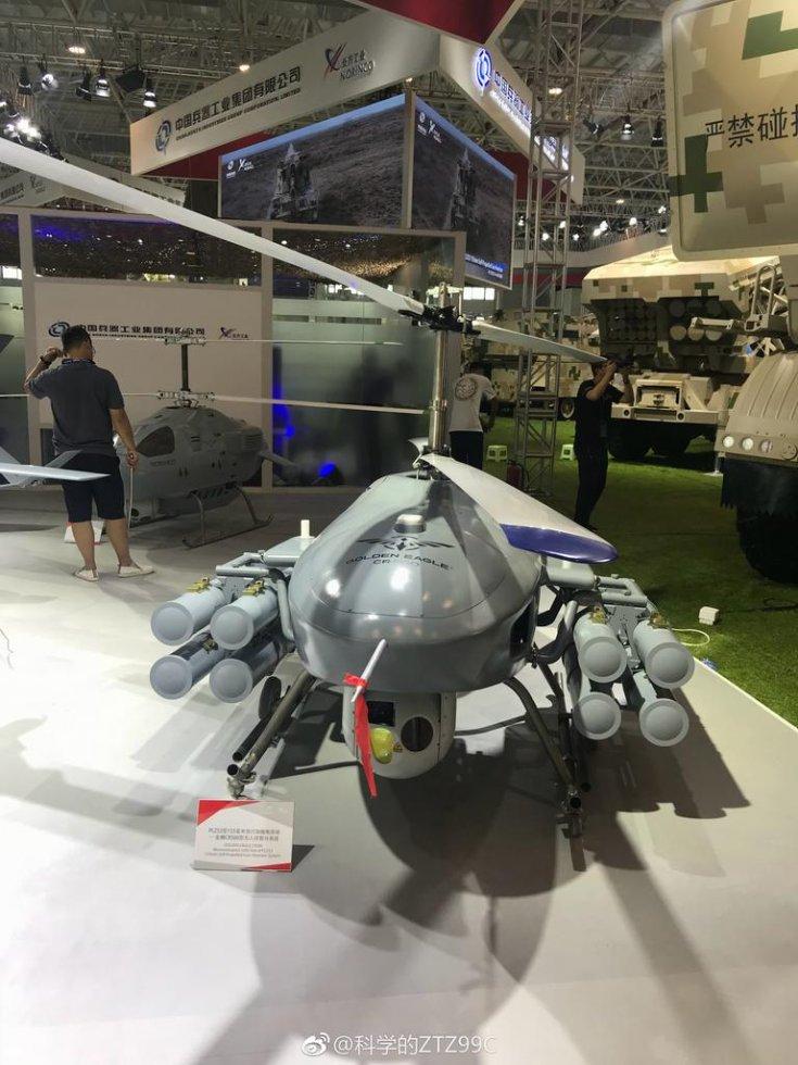 Golden Eagle CR500 Recon UAV Unit of PLZ52 155mm SPH System.jpg