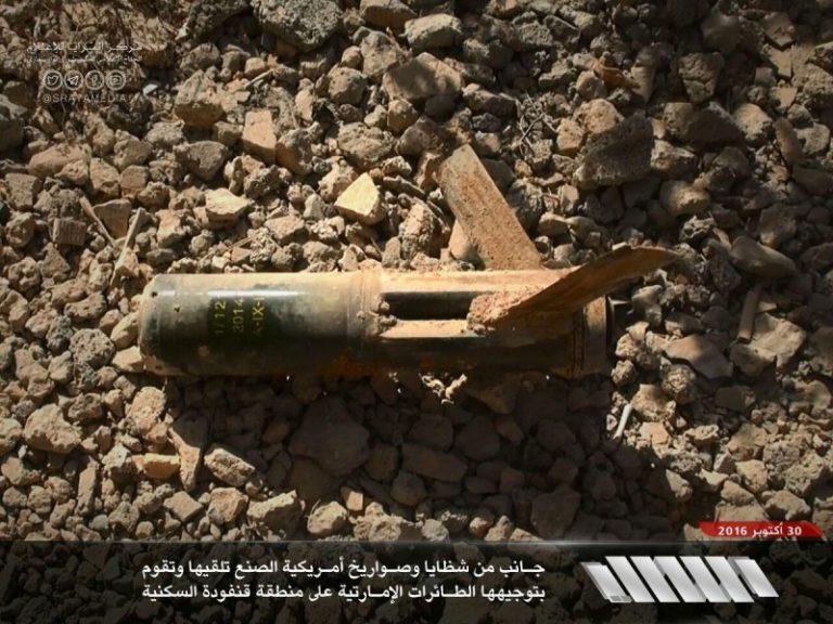 GP1-Benghazi-768x576.jpg