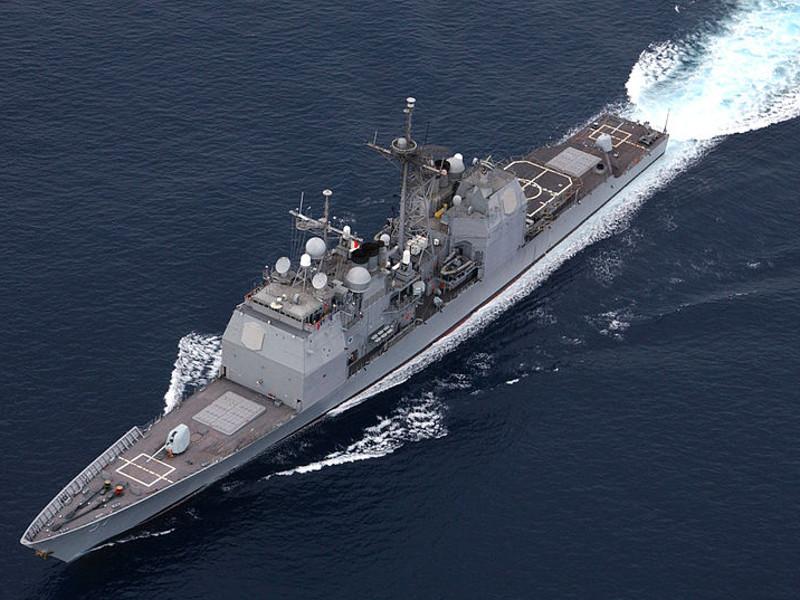 Image-3-Ticonderoga-Class-Aegis-Guided-Missile-Cruisers.jpg