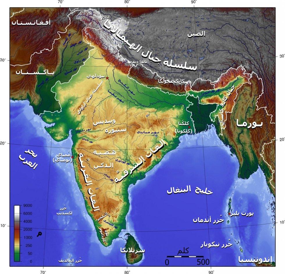 India_Geographic_Map-ar.jpg