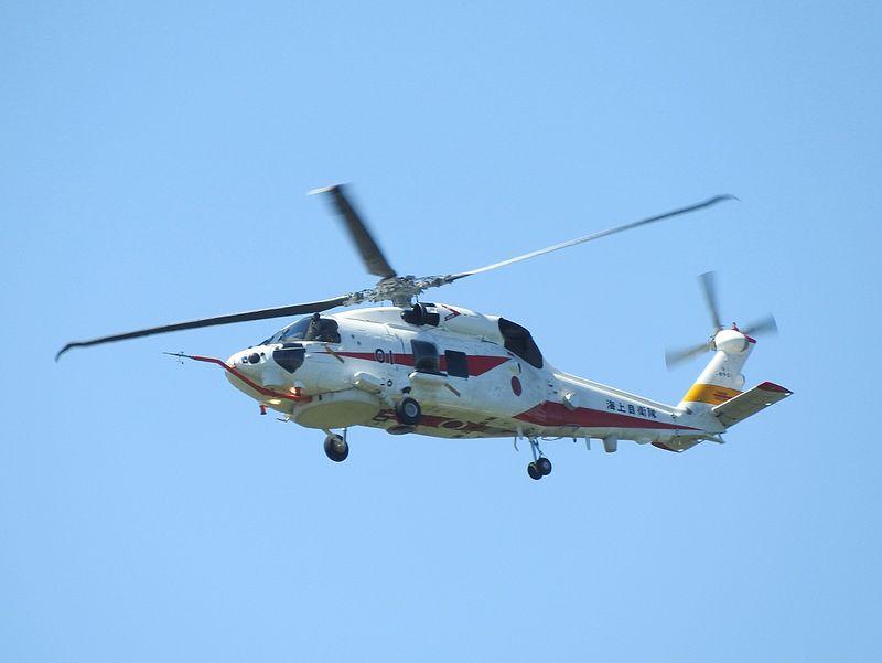 JMSDF_USH-60K_Seahawk.jpg