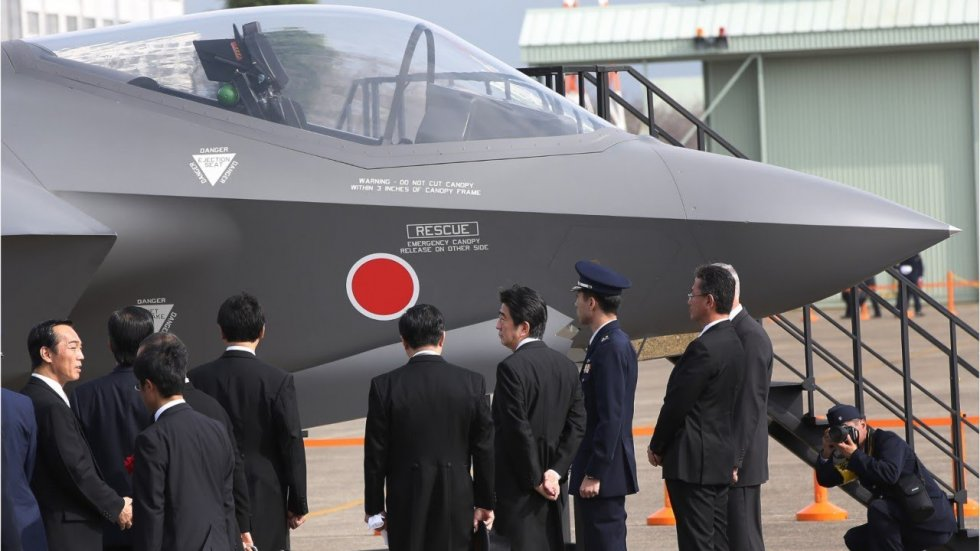 JSDF-F-35.jpg