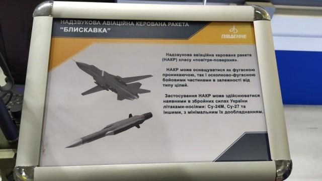 kb_yuzhnoe_prezentovalo_maket_giperzvukovoi_raketyi_bliskavka_molniya-r63i580u-1570570261.t.jpg